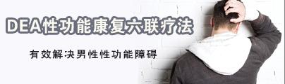 安顺华协男科医院